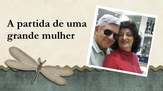 Júlio Borges Filho São 11 horas deste domingo, 15 de janeiro de 2017, e acabo de receber a notícia do falecimento de Olusivone Torres, Vone como era melhor conhecida. Ela […]